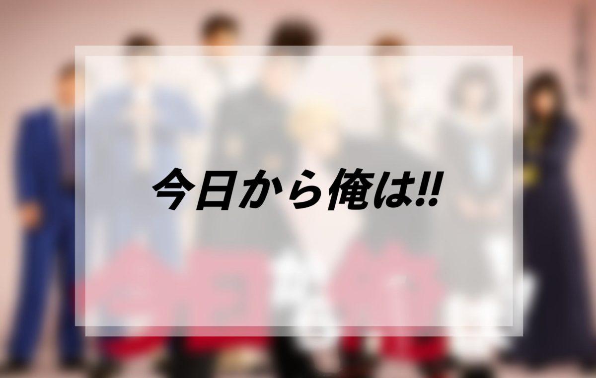 動画 9tsu アメトーーク
