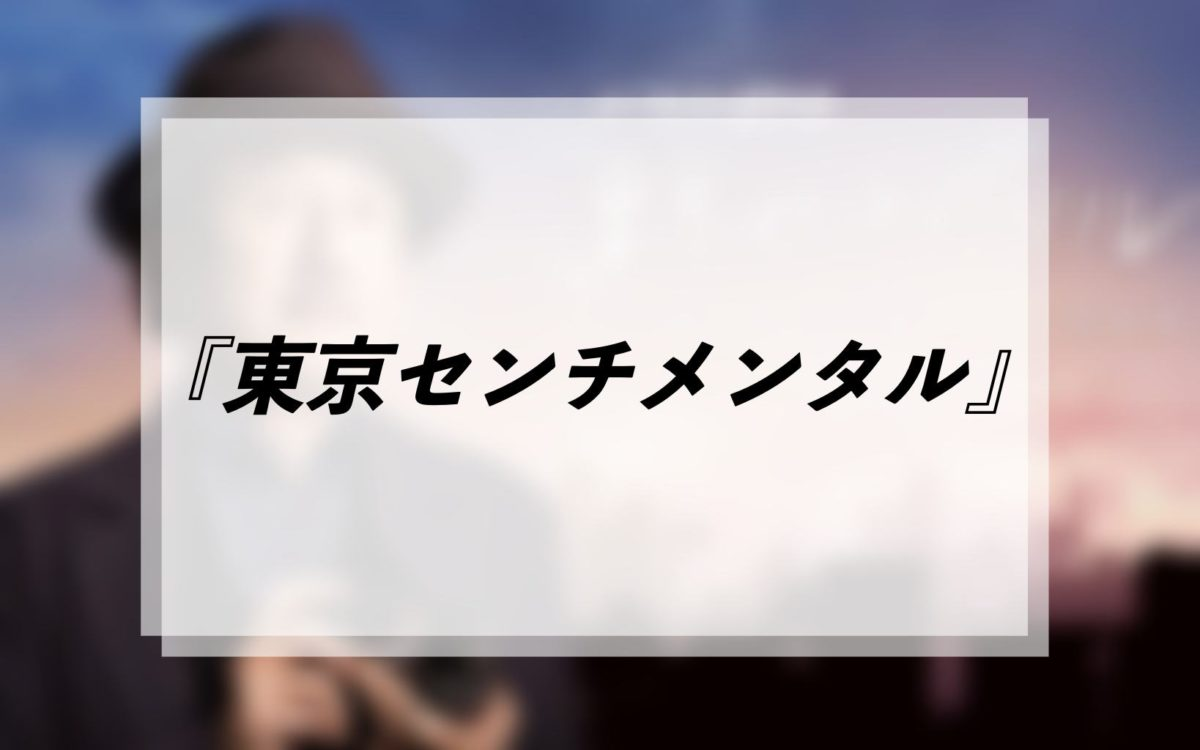 プロポーズ大作戦 パンドラ スペシャル