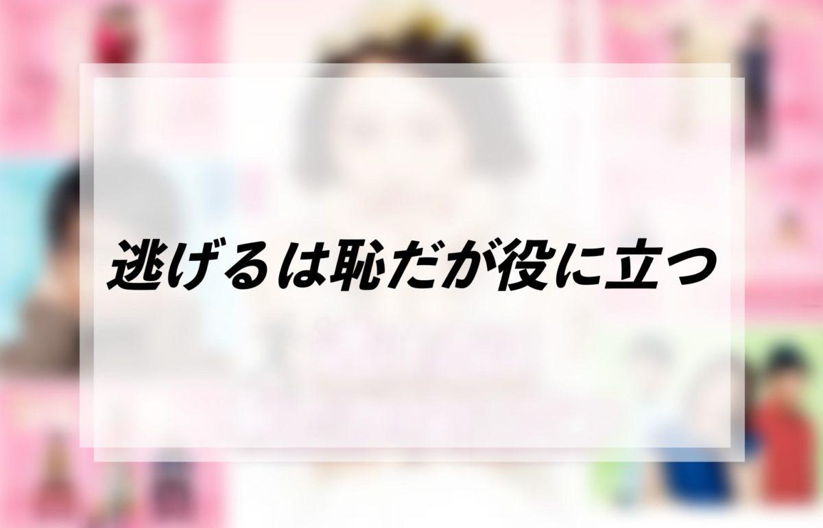 5 動画 話 恥 pandora 逃げ